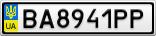 Номерной знак - BA8941PP