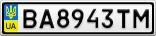 Номерной знак - BA8943TM