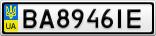 Номерной знак - BA8946IE