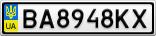 Номерной знак - BA8948KX