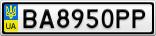 Номерной знак - BA8950PP