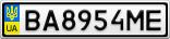 Номерной знак - BA8954ME