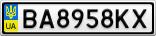 Номерной знак - BA8958KX
