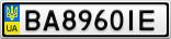 Номерной знак - BA8960IE