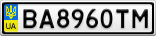 Номерной знак - BA8960TM