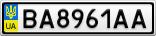 Номерной знак - BA8961AA