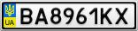 Номерной знак - BA8961KX
