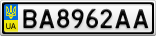 Номерной знак - BA8962AA
