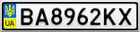 Номерной знак - BA8962KX