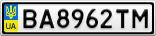 Номерной знак - BA8962TM