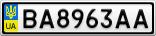 Номерной знак - BA8963AA