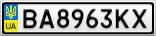 Номерной знак - BA8963KX