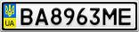 Номерной знак - BA8963ME