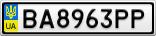 Номерной знак - BA8963PP