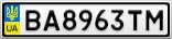 Номерной знак - BA8963TM