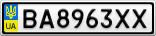 Номерной знак - BA8963XX