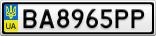 Номерной знак - BA8965PP