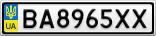 Номерной знак - BA8965XX