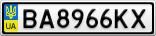 Номерной знак - BA8966KX
