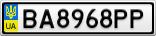 Номерной знак - BA8968PP