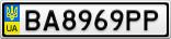 Номерной знак - BA8969PP