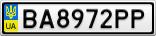 Номерной знак - BA8972PP