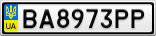 Номерной знак - BA8973PP