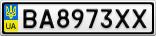Номерной знак - BA8973XX