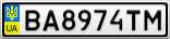 Номерной знак - BA8974TM