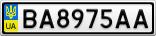 Номерной знак - BA8975AA
