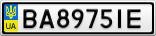Номерной знак - BA8975IE