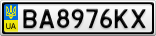 Номерной знак - BA8976KX
