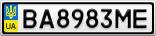 Номерной знак - BA8983ME