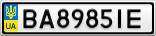 Номерной знак - BA8985IE