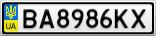 Номерной знак - BA8986KX