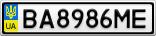 Номерной знак - BA8986ME