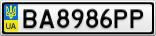 Номерной знак - BA8986PP