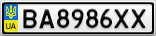 Номерной знак - BA8986XX