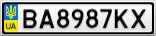 Номерной знак - BA8987KX