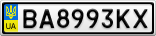 Номерной знак - BA8993KX