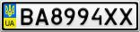 Номерной знак - BA8994XX