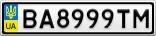 Номерной знак - BA8999TM