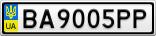 Номерной знак - BA9005PP