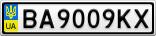Номерной знак - BA9009KX