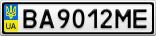 Номерной знак - BA9012ME