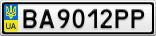 Номерной знак - BA9012PP