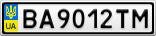 Номерной знак - BA9012TM