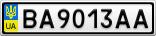Номерной знак - BA9013AA