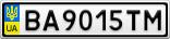 Номерной знак - BA9015TM