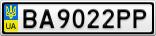 Номерной знак - BA9022PP